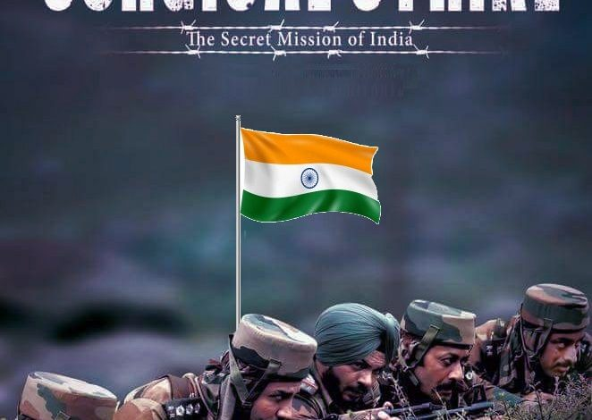 indian-surgical-strike