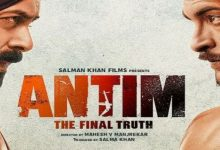 Photo of Antim, a film starring Salman Khan and Aayush Sharma, will be released in theatres on November 26.